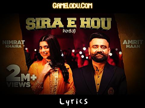Sira Hi Ho Lyrics Mp3 Song Download