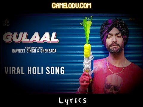 Aaj Khelni Tere Naal Holi Mp3 Song