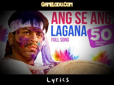Ang Se Ang Lagana Mp3 Song