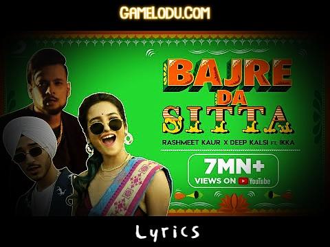 Bajre Da Sitta Mp3 Song Download