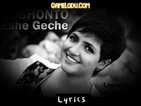 Boshonto Eshe Geche Mp3 Song
