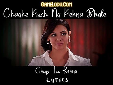 Chaahe Kuch Na Kehna Bhale Chup Tu Rehna Mp3 Song Download