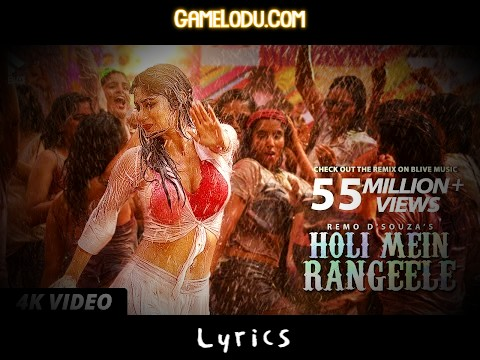 Holi Mein Rangeele Mp3 Song