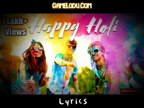Holiya Mein Ude Rang Lal Lal Re Mp3 Song