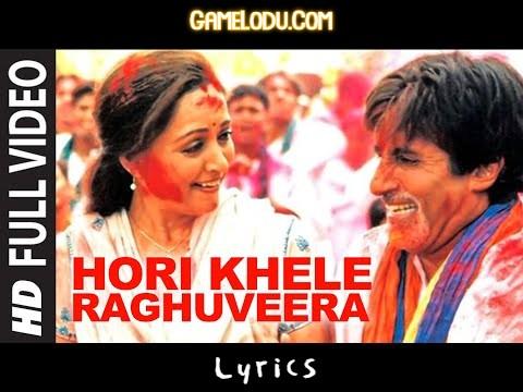 Hori Khele Raghuveera Mp3 Song