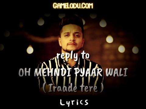 Dil Ek Or Deta Hai Tu Char Ko Mp3 Song