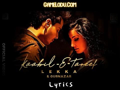 Kaabil E Tareef Hai Teri Har Cheez Mp3 Song Download