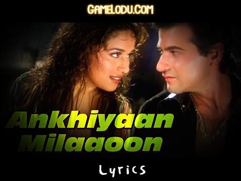 Meri Jaane Jaana Kya Cheez Hai Tu Mp3 Song