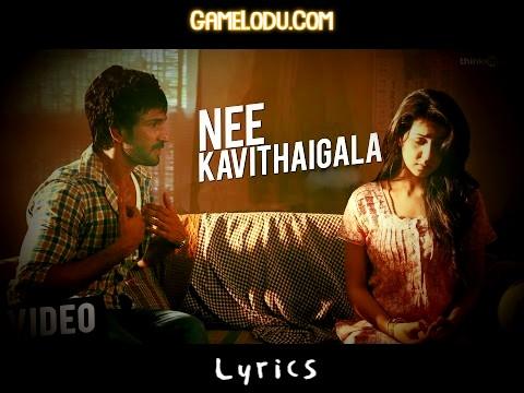 Nee Kavithaigala Mp3 Song