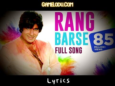 Rang Barse Bheege Chunar Wali Rang Barse Mp3 Song