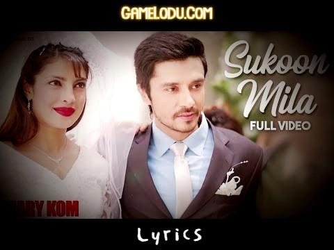 Sukoon Mila Mp3 Song