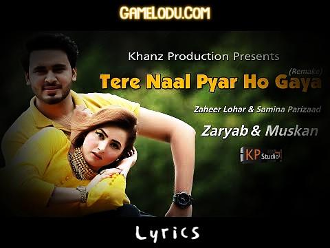 Tere Naal Pyar Ho Gaya Mp3 Song Download