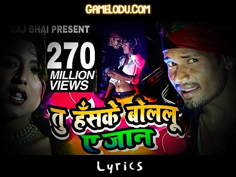 Tu Haske Bolelu Ye Jaan Mp3 Song Download
