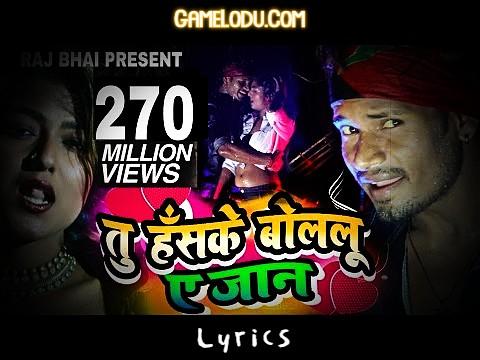 Tu Haske Bolelu Ye Jaan Mp3 Song Download