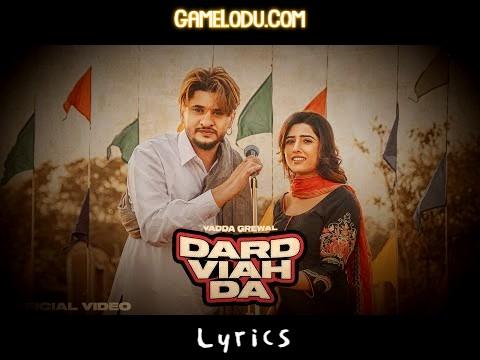Tu Ki Jaane Dard Viah E Bande Da Mp3 Song Download