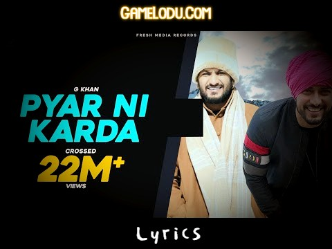 Tu Mainu Pyar Ni Karda Mahiya Mp3 Song