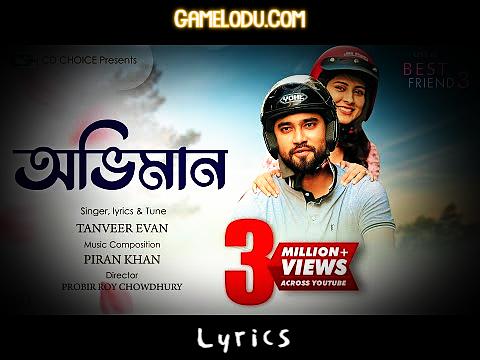 Tumi Bujhini Ami Bolini Mp3 Song Download