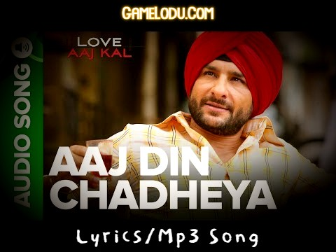 Aaj Din Chadheya Tere Rang Varga Mp3 Song