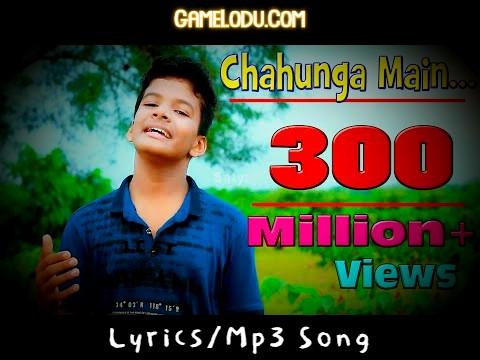 Chahunga Main Tujhe Hardam Tu Meri Zindagi Mp3 Song