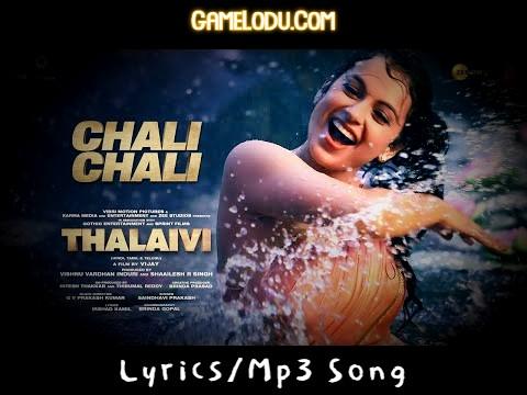 Chali Chali Haan Chali Mp3 Song