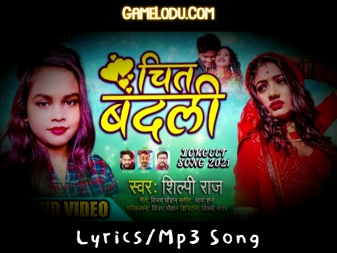 Chit Badli Mp3 Song
