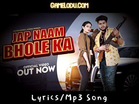 Jap Naam Bhole Ka Mp3 Song