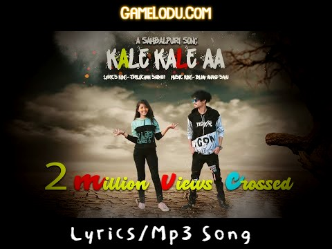 Kale Kale Aa Mp3 Song