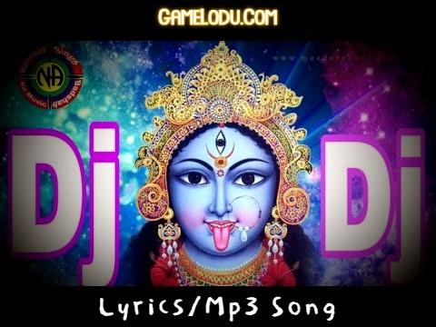 Kalo Ki Kaal Mahakali Bhawani Mai Calcutta Wali DJ Remix Mp3 Song
