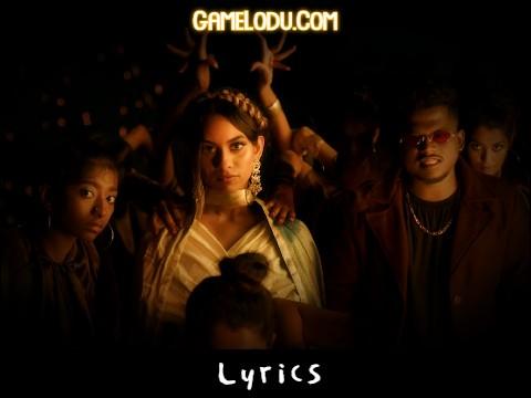 Cuckoo Cuckoo Dhee Mp3 Song