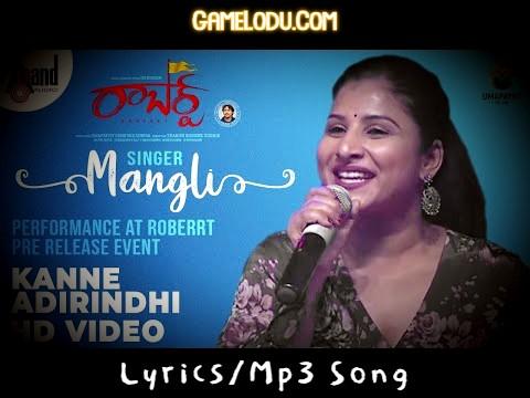 Kanne Adhirindhi Mangli Mp3 Song