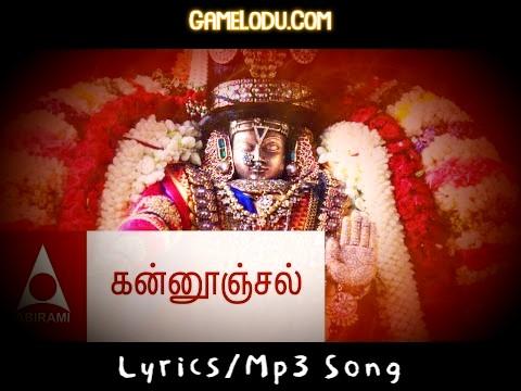Kannoonjal Aadi Irundhal Mp3 Song