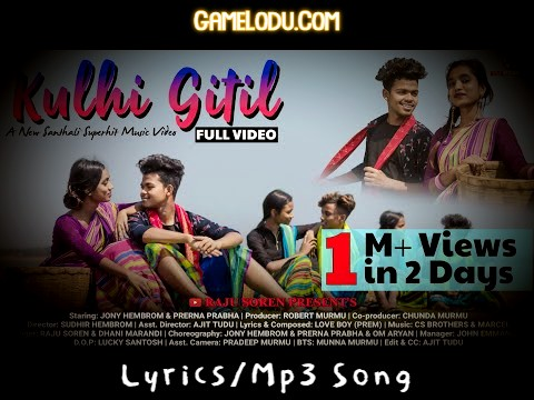 Kulhi Gitil Gati Hara Mp3 Song