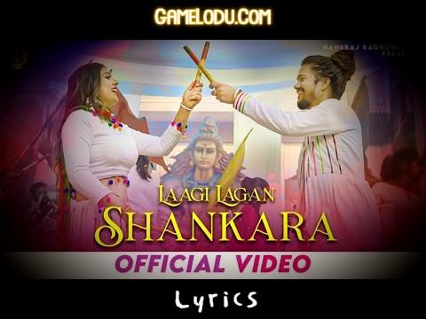 Lagi Lagan Shankara Mp3 Song
