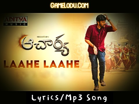 Lahe Lahe Telugu Mp3 Song