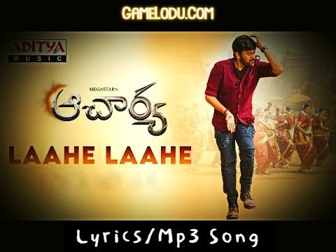 Lahe Lahe Telugu Mp3 Song
