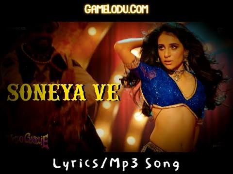 Luv Shuv Da Swad Aaj Chakh Le Mp3 Song