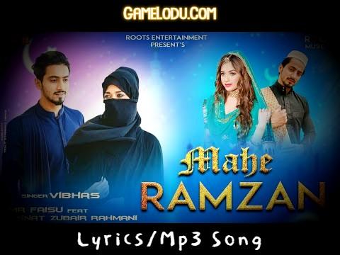 Mahe Ramzan Mp3 Song
