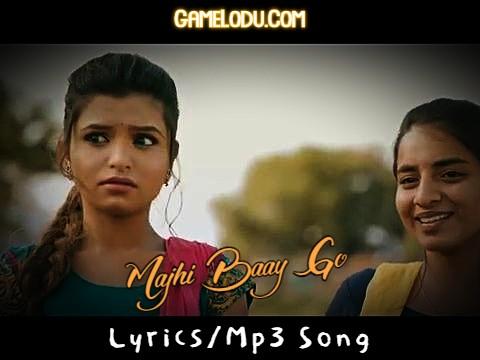 Majhi Baay Go Mp3 Song