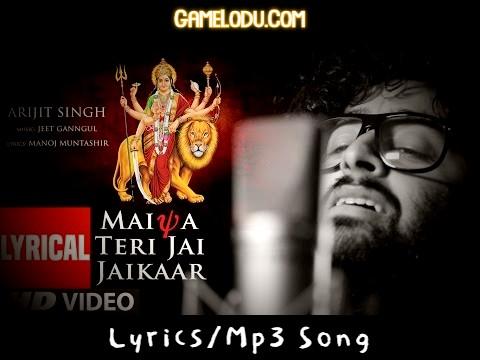 Mata Ke Bhajan Mp3 Song