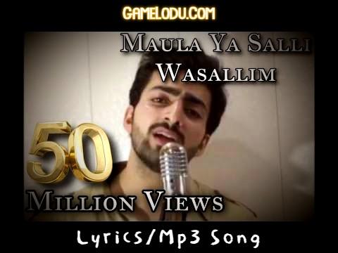 Maula Ya Salli Wa Sallim Mp3 SongMaula Ya Salli Wa Sallim Mp3 Song