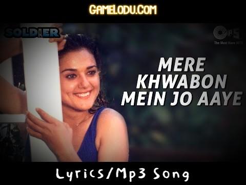 Mere Khwabon Mein Jo Aaye Mp3 Song