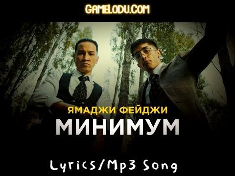 Minimum Minimum Stress Mp3 Song