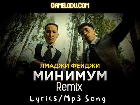 Minimum Minimum Stress Remix Mp3 Song