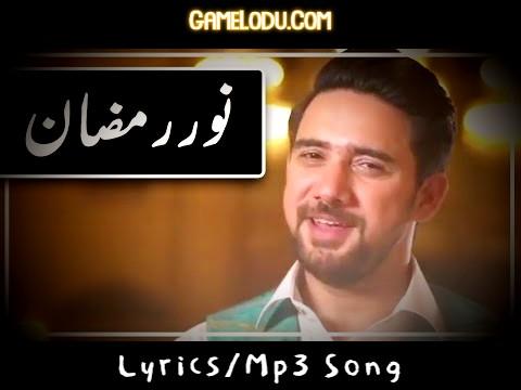 Noor E Ramzan Mp3 SongNoor E Ramzan Mp3 Song