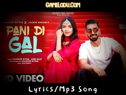 Shadi Tere Naal Rawangi Mp3 Song