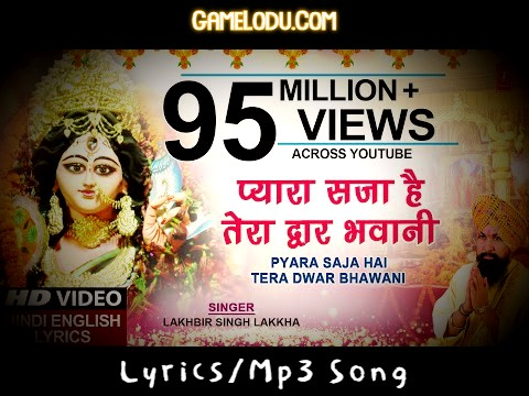 Pyara Saja Hai Tera Dwar Bhawani Mp3 Song