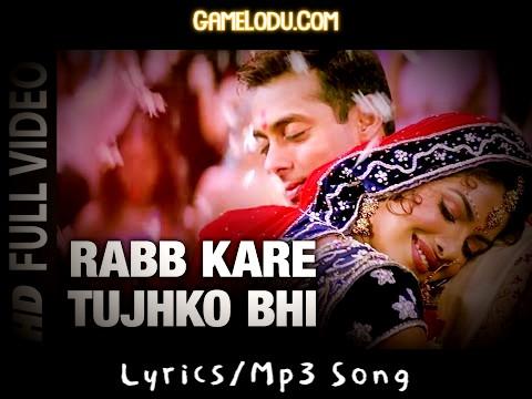 Rab Kare Tujhko Bhi Pyar Ho Jaye Mp3 Song