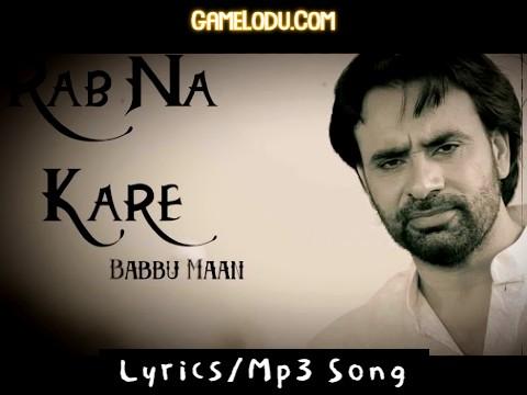 Rab Na Kare Ye Zindagi Mp3 Song