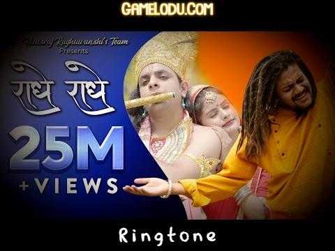 Radhe Radhe Bol Mana Tan Ka Kya Pata Ringtone Download
