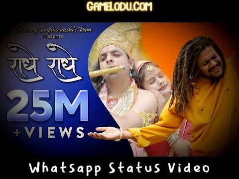Radhe Radhe Bol Mana Tan Ka Kya Pata Whatsapp Status Video